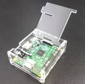 Raspberry Pi A+ Case